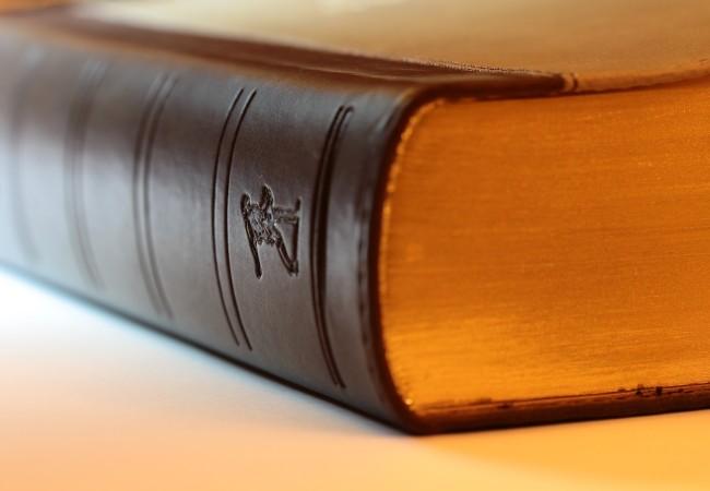 Světová náboženství očima Bible